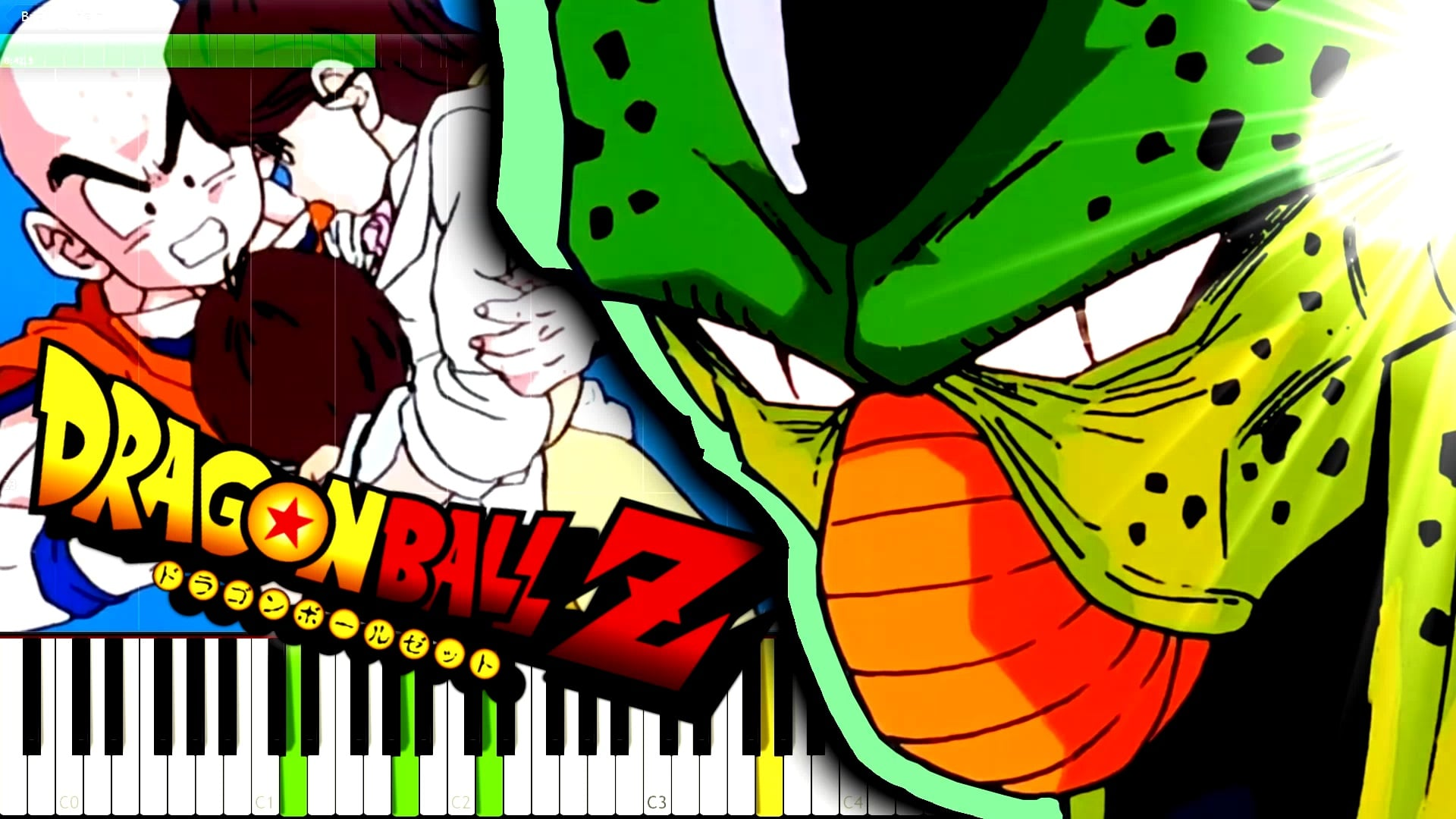 Dragon Ball Z - Imperfect Cell Theme